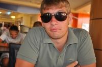 Олег Кузнецов, 23 апреля , Балашиха, id152053561