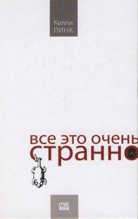 Яночка Фролова, 5 мая , Санкт-Петербург, id42277827