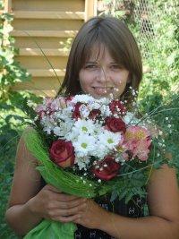Наталья Тарасова, 25 мая 1996, Тула, id92094655