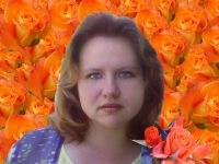 Ольга Доненко, 12 августа 1981, Днепропетровск, id110146694