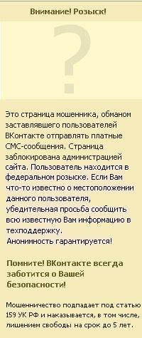 Данил Плотников