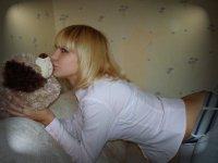 Илья Ильин, 19 апреля , Самара, id51144644