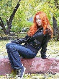 Юлия Усманова, 24 августа 1989, Нижний Новгород, id84680453
