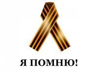 Hui! Pizda, 2 марта , Днепропетровск, id85912217