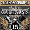 CATHARSIS - 27.05 отмечаем 15летие в НОВОСИБИРСКЕ!