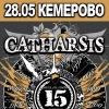 CATHARSIS - 28.05 отмечаем 15летие в КЕМЕРОВО!