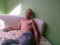 Mishutka Savka, 24 сентября , Хуст, id100442763