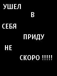 Александр Волков, 20 августа 1985, Альметьевск, id101902241