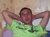 Марат Багаутдинов, 4 июня 1996, Ульяновск, id66236523