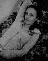 Мария Маслова, 26 марта 1990, Чернигов, id92094657