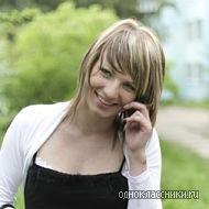 Наталья Якутенок