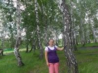 Марина Иванова, 2 мая 1990, Омск, id148233269
