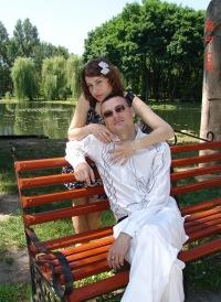 Борис Радь, 1 июня 1990, Тернополь, id152549401