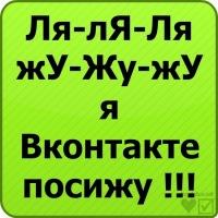 Тюряга Рулитт, 3 мая , Мелитополь, id158452747