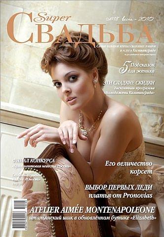 Ольга дегтярева порно фото 41343 фотография