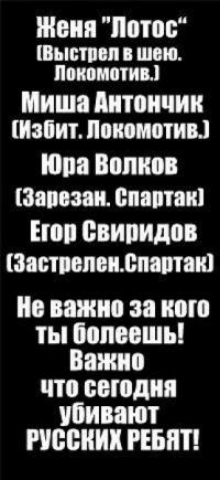 Алексей Лобанов, 18 августа 1994, Саратов, id110865217