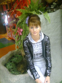 Ольга Ергина, 1 апреля , Губкин, id124487631