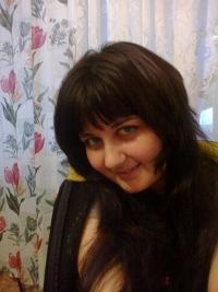 Мария Артюхова, 23 марта , Херсон, id144721051