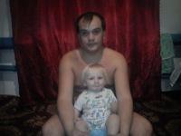 Иван Красиков, 10 июля , Новоаннинский, id152886074