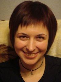 Наталья Мурзаева, 9 июля 1983, Надым, id48725085