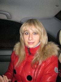 Яна Мельник, 2 декабря , Бровары, id51998621