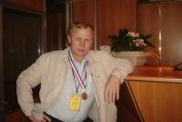 Константин Русинов, 6 марта 1984, Нижнекамск, id72104049