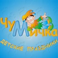Мария Праздникова