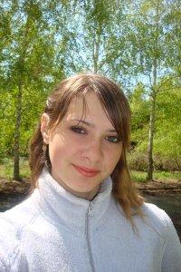 Ирина Бригинец, 2 декабря , Нягань, id96293984