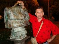 Александр Ивко, 5 августа , Москва, id105579205
