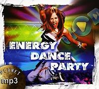 Scorini Energy dance party, 14 мая 1997, Киев, id118288223