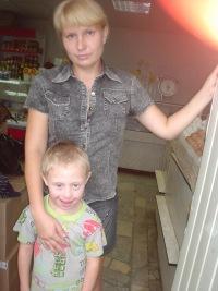 Светлана Бял, 22 января , Салават, id122753026
