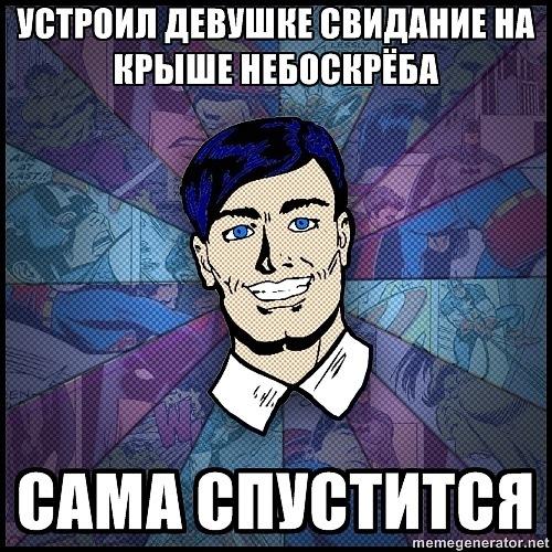 http://cs10112.userapi.com/u17640795/141490748/x_d41bc933.jpg