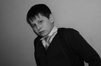 Иван Иванов, Тюмень