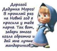 Ололо Ололошенько, 3 мая , Сыктывкар, id158452750