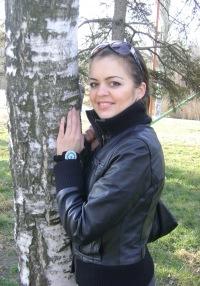 Екатерина Шибанова, Днепропетровск
