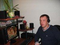 Алексей Ковальчук, 4 февраля , Николаев, id70584919