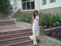 Гульфия Кульмухаметова, 8 сентября 1995, Магнитогорск, id105207190