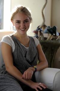 Анна Брежнева, 27 июня , Саранск, id110129873