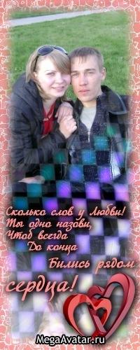 Анастасия Дъяконова, 10 октября 1991, Магнитогорск, id137220759