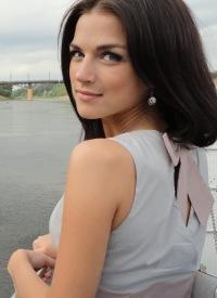 Нила Николаева, 28 января 1975, Москва, id153919820