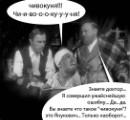 """Пока у """"Батькивщины"""" только один кандидат в Президенты, - Соболев - Цензор.НЕТ 1365"""