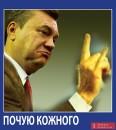 Оппозиция с утра вновь заблокировала трибуну ВР: депутаты ночевали в Раде - Цензор.НЕТ 7629