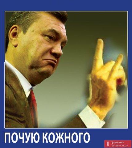 Кличко: Если мы можем решить вопрос Тимошенко, то должны это сделать во вторник - Цензор.НЕТ 1741