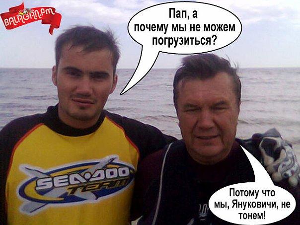 Уже вся Европа смеется над нами, а указаний Януковича для Партии регионов нет, - Тягнибок - Цензор.НЕТ 3449