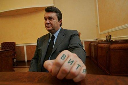 В 2012 году Янукович сократил количество зарубежных визитов - Цензор.НЕТ 7042