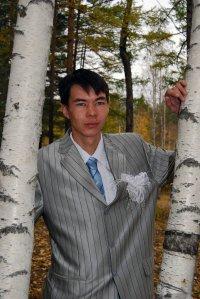 Дмитрий Кибалин, 4 августа 1983, Чита, id87432699