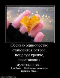 Просто Катька, 8 мая 1987, Донецк, id104592851
