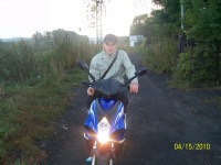 Виктор Момотов, 7 января 1994, Промышленная, id113407426