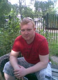 Кирилл Заклецкий, 19 мая 1986, Москва, id123234864