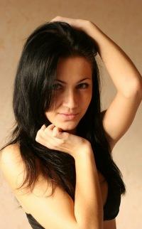 Кристина Котова, 6 апреля , Екатеринбург, id130399251